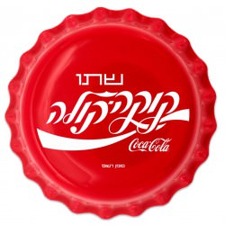 Perth Mint 2020 6 GRAM FIJI COCA-COLA GLOBAL EDITION nr2 - ISRAEL BOTTLE CAP .999 SILVER PROOF COIN