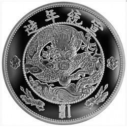 1 oz silver CHINA WATER DRAGON DOLLAR 2020