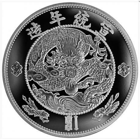 1 oz silver CHINA WATER DRAGON DOLLAR