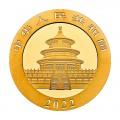 Gold CHINA PANDA 3 GR 2021 Yuan 50