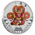 Chinese New Year 2018 1oz Silver Coin - 2nd dragon of the series