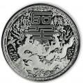 1 oz silver Cameroon Imperial Dragon 2018