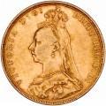 FULL GOLD SOVEREIGN 1892
