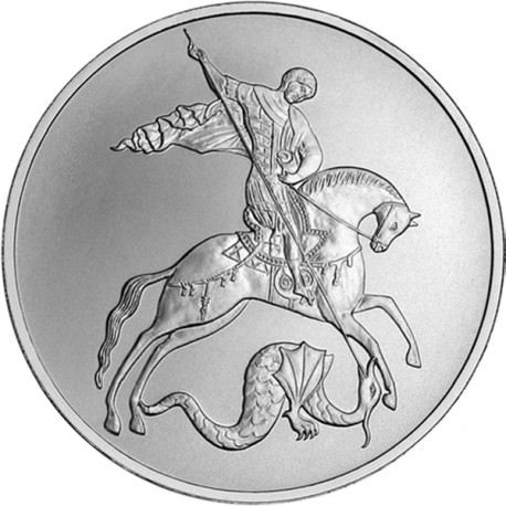 1 oz silver 2018 RUSSIA 3 roubles SAINT GEORGE